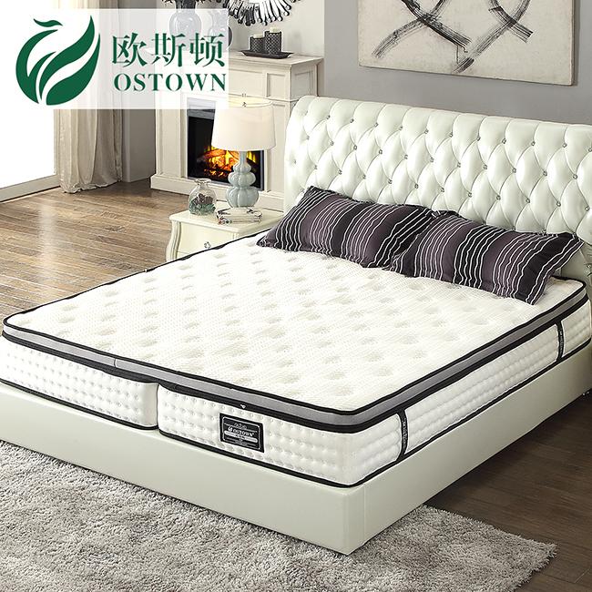 欧斯顿进口自然乳胶子母式分体床垫1303