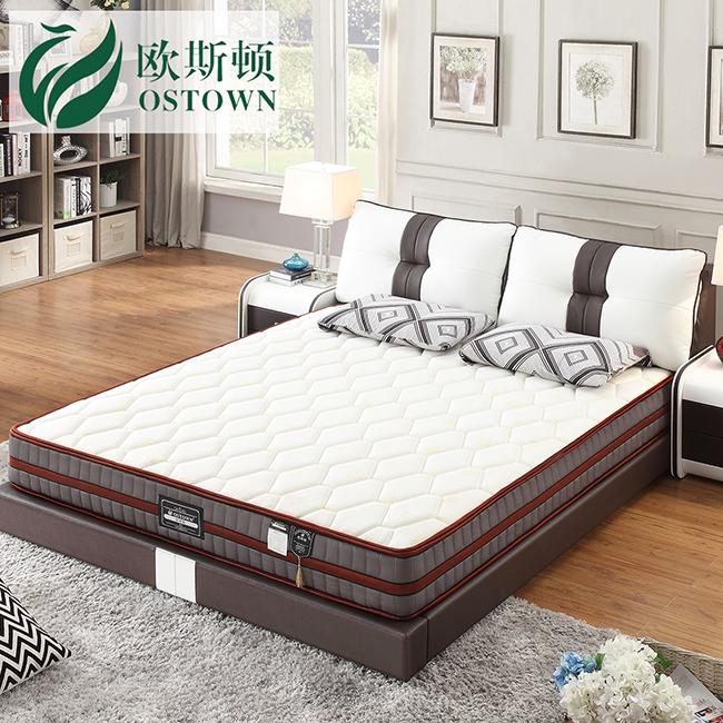 欧斯顿3E椰梦维床垫1305