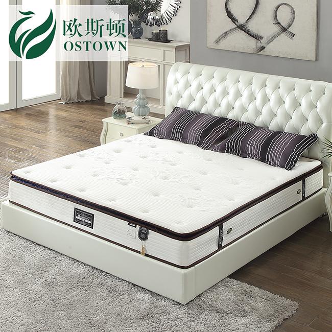 欧斯顿自然乳胶床垫1306