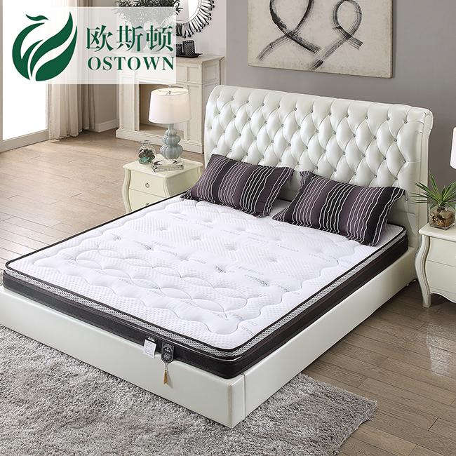 欧斯顿床垫泰国自然乳胶可拆3E椰梦维床垫1315